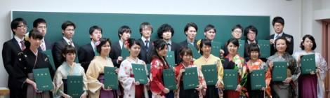 27年度卒業式