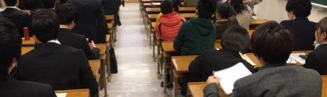 平成29年度卒業研究発表会