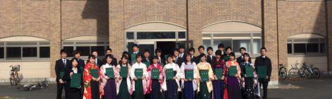 平成29年度・卒業式