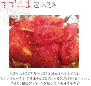 真っ赤な色が美味しそうな包み焼きです.