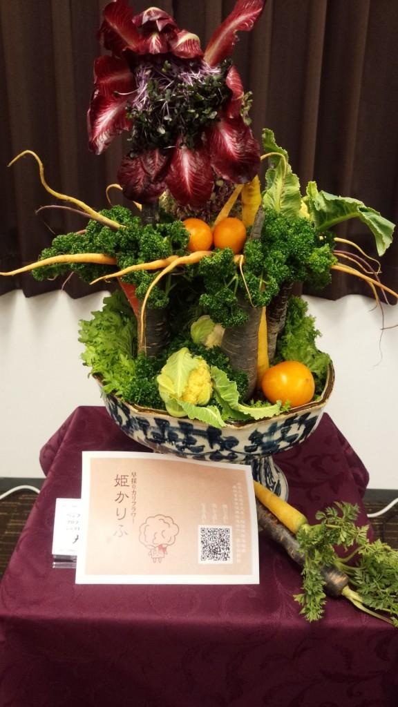 姫かりふが採用された野菜のアレンジメントです.素敵ですね♡(写真提供 シニア野菜ソムリエ 大宮牧子様)